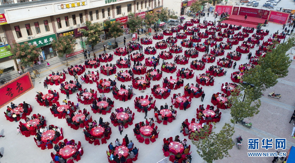 亚博体育运城:千叟宴 迎重阳