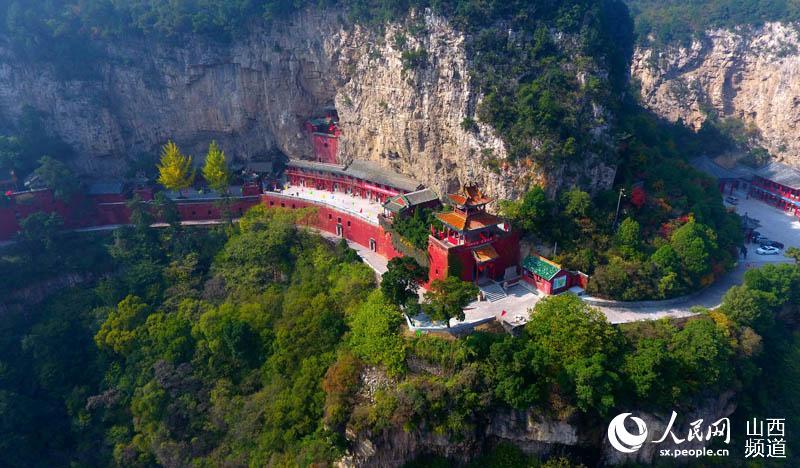 临汾市仙洞风景名胜区层林尽染、景色迷人